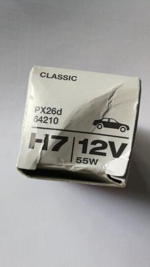 欧司朗(OSRAM) H11 汽车灯泡大灯灯泡远光灯近光灯车灯灯泡卤素灯 长寿型 12V  (单支装) 晒单图