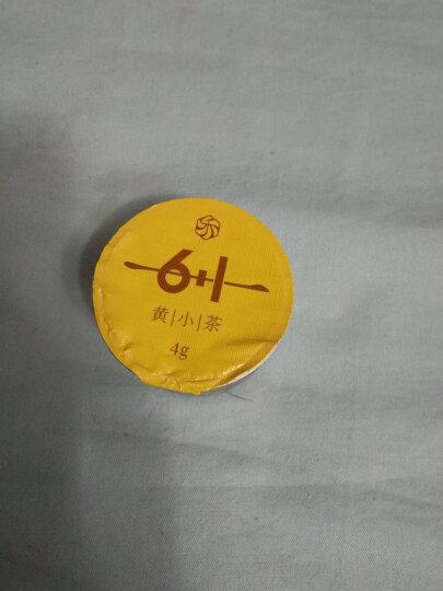 陆禾 白茶 福鼎白茶 茶叶 老白茶白茶饼白毫银针白牡丹寿眉 白茶礼盒装400g 晒单图