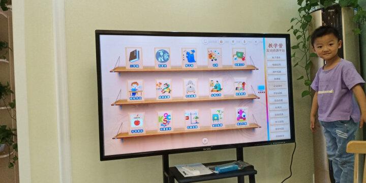 YCZX 教学一体机会议触摸屏电视电脑电子白板多媒体触摸一体机壁挂幼儿园商显触控机广告机 60英寸触摸一体机  i7/4G/120G固态 晒单图