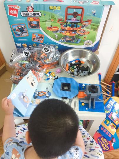 启蒙海底小纵队积木6儿童拼装玩具5男孩子拼插章鱼堡女孩7-8-10岁 灯笼鱼艇3703(323颗粒)礼盒装 晒单图