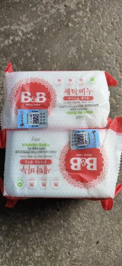 保宁B&B 洗衣皂 新生儿 肥皂 宝宝 内衣皂 婴幼儿童 尿布皂 甘菊香200g*6(共六块) 晒单图