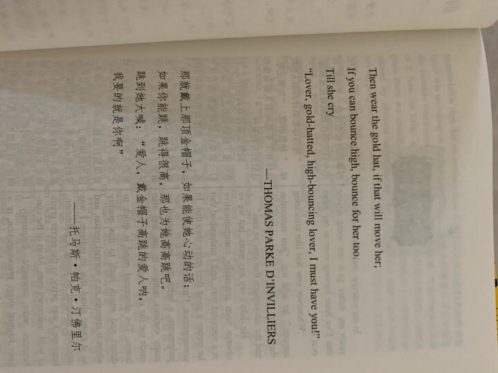 小王子 (中英双语对照版 并赠纯英文版) 晒单图