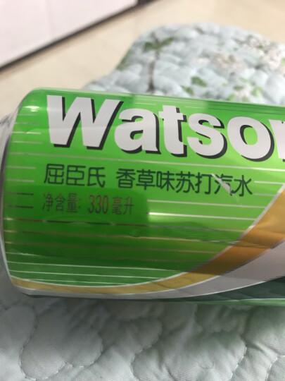 屈臣氏(Watsons)香草味苏打汽水 苏打水汽水饮料  调酒净饮推荐 330ml*24听 整箱装 晒单图
