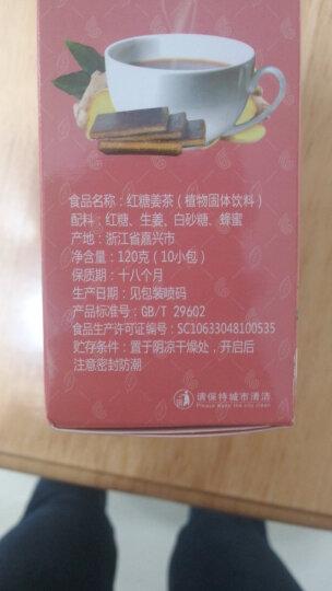 忆江南 红糖姜茶 姜糖姜茶饮品 红糖速溶姜母茶老姜汤生姜水姜汁 10支装 120g 晒单图