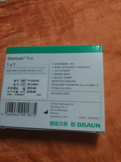 德国贝朗(B|BRAUN)原装进口胰岛素针头 胰岛素注射笔一次性针头 6mm*7支/盒 10盒(共70支)G31 晒单图