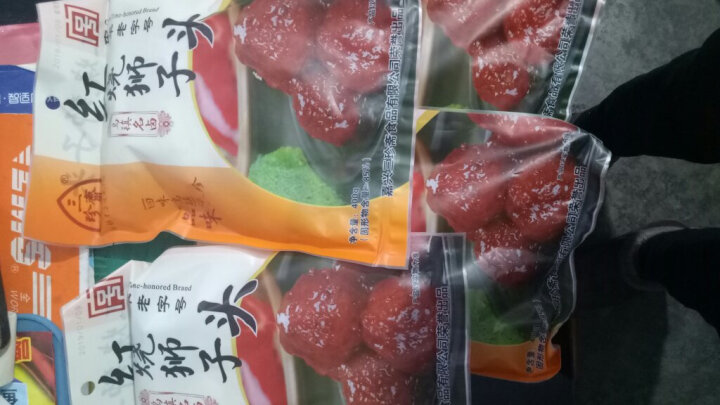 三珍斋 400g红烧狮子头 浙江嘉兴特产 肉丸子 真空即食 卤味熟食食品 晒单图