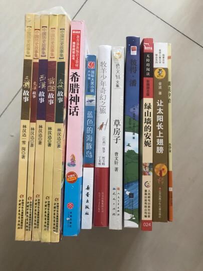 旧版  林汉达中国历史故事集 晒单图