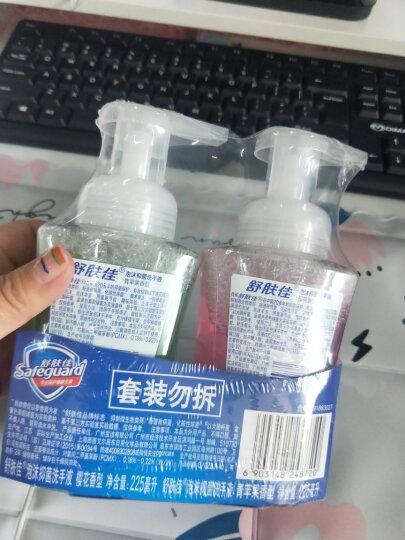 舒肤佳泡沫洗手液青苹果香225ml(健康抑菌 温和洁净) 晒单图