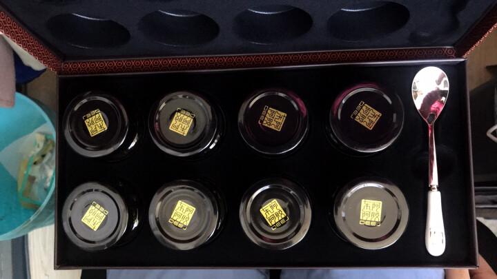 东阿阿胶  阿胶固元膏70克x8瓶装 独立瓶装配勺  即食阿胶膏  口感甜香  全家滋补 中老年 礼品 晒单图