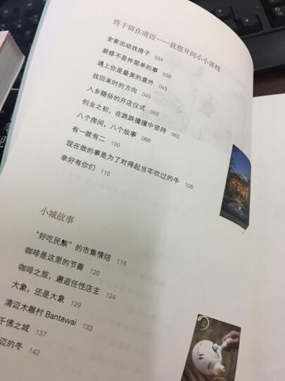 离开北京去大理 晒单图