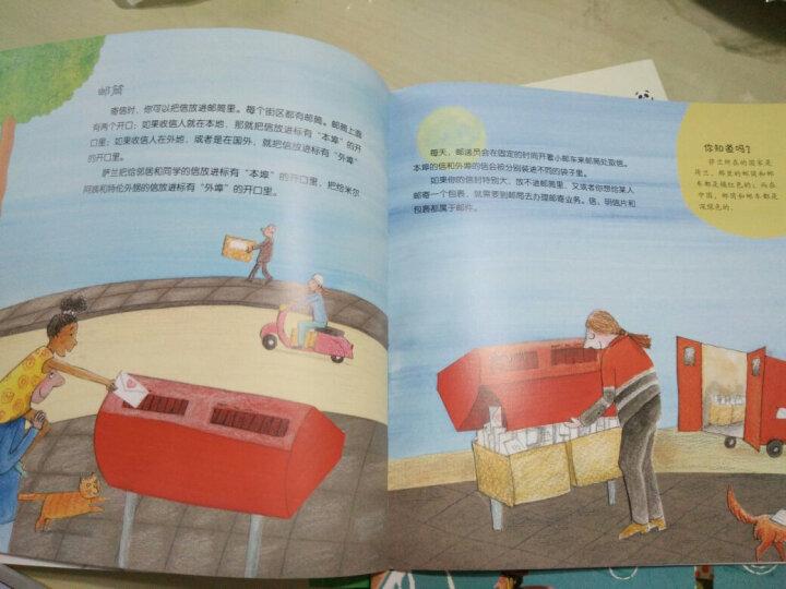 小牛顿数学王(套装共8册) 晒单图