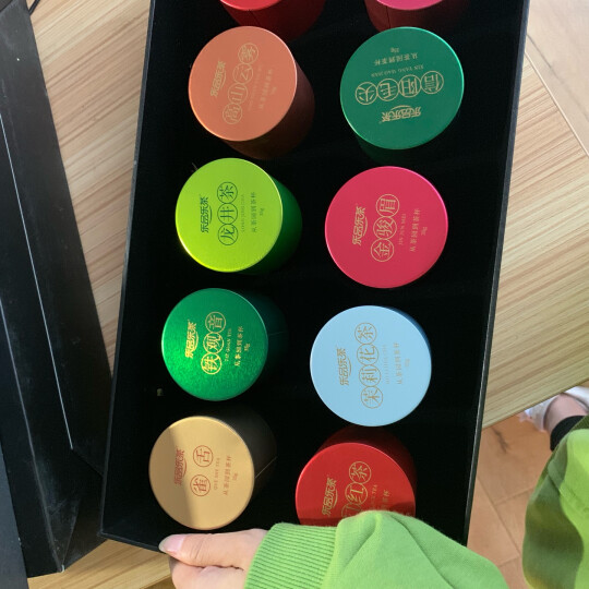 乐品乐茶茶叶 绿茶红茶毛尖碧螺春雀舌龙井十大名茶礼盒装350g送礼 晒单图