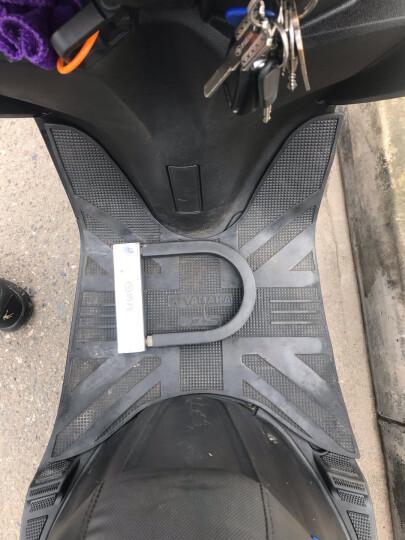 玥玛750E-7620A摩托车锁电瓶电动车锁 免钥匙上锁u型锁 防盗锁山地自行车锁 晒单图