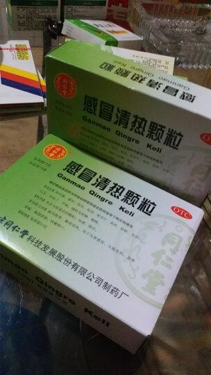 感康 复方氨酚烷胺片 6片/板*2板/盒(感冒药缓解发热头痛咽喉肿痛流涕鼻塞) 晒单图