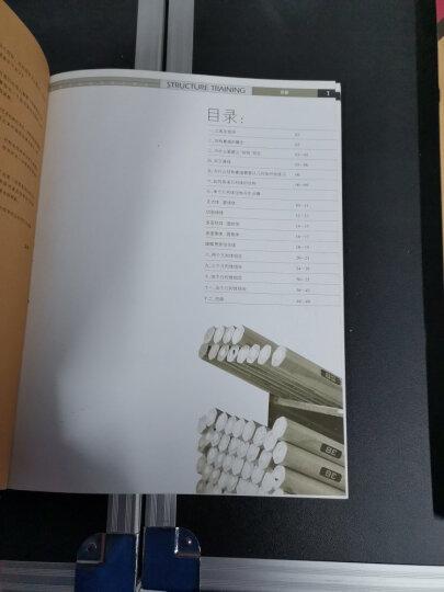 造型基础训练方法丛书·素描几何体结构训练法:结构训练法(1)(黄金典藏版) 晒单图