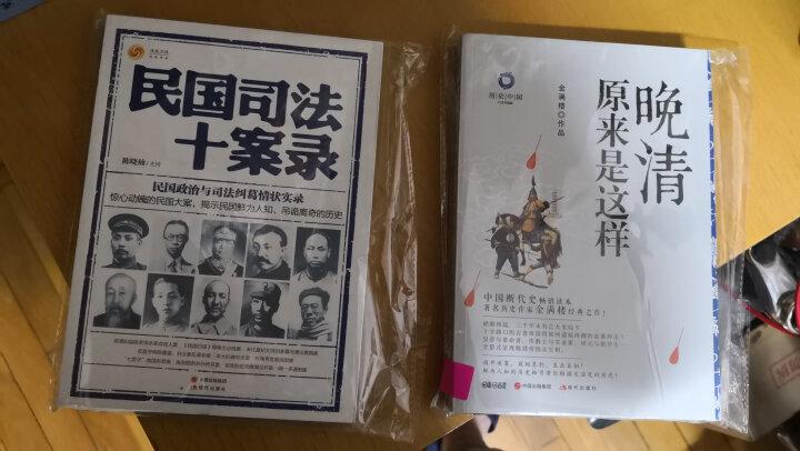 人文与社会译丛:知识分子的鸦片 晒单图