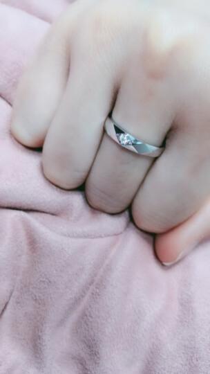 我爱钻石网 钻戒白18K金钻石戒指情侣铂金对戒男女戒指求婚结婚订婚戒指/旋律 铂金女戒 晒单图