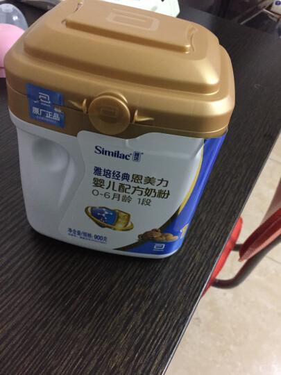雅培(Abbott)经典恩美力婴儿配方奶粉 1段900克(新老包装随机发货) 晒单图