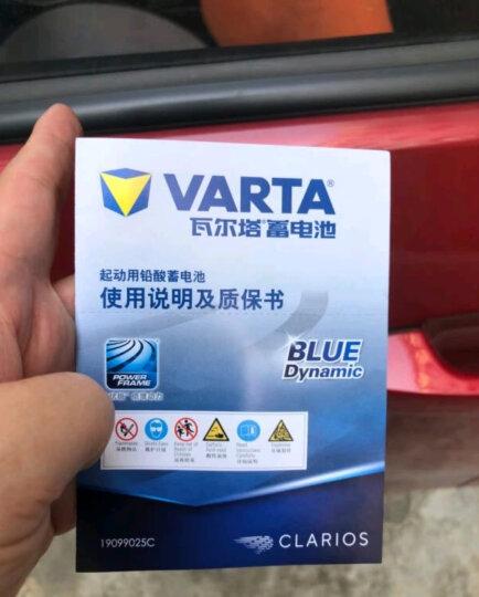 瓦尔塔(VARTA)汽车电瓶蓄电池银标075-20 12V法拉利458/360/575M/F430国产科帕奇别克昂科拉以旧换新上门安装 晒单图