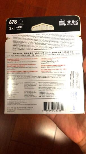 惠普(HP)L0S23AA 678黑色墨盒双支装 (适用HP Deskjet1018,2515,1518,4648,3515,2548,2648,3548,4518) 晒单图