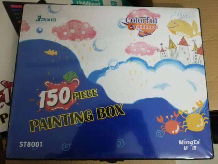 铭塔儿童绘画86件文具套装 铅笔蜡笔水彩笔颜料美术画画板 男孩女孩小孩学生学习工具生日礼物 晒单图