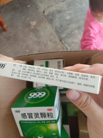 999(三九) 黄连上清丸20袋 晒单图