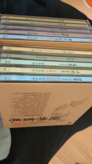 国乐画卷(10CD)(环保礼品装) 晒单图