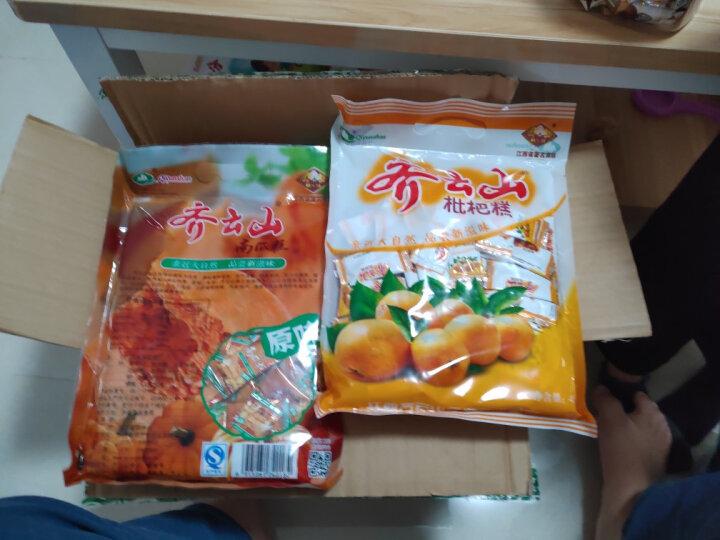 齐云山 脐橙糕454g袋装休闲零食办公室江西特产 晒单图