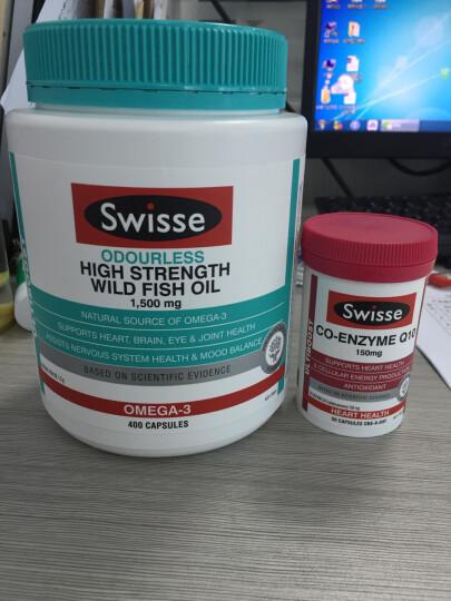 Swisse 无腥高浓度野生鱼油胶囊1500mg 400粒 澳洲进口保健品 欧米茄3中老年鱼油 晒单图