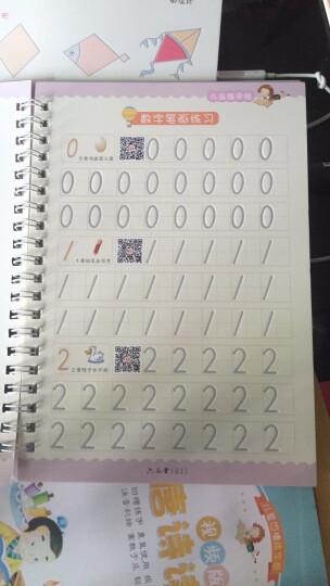 六品堂 凹槽字帖儿童 小学生练字帖楷书幼儿一年级二年级幼儿园学前班练习本练字本写字贴数字拼音学生文具 6本练字贴+16支褪色笔芯+2个握笔器 晒单图