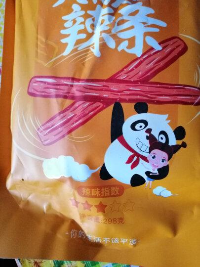 蜀道香 休闲零食 卤豆腐豆干特产 麻辣鸡蛋干250g 晒单图