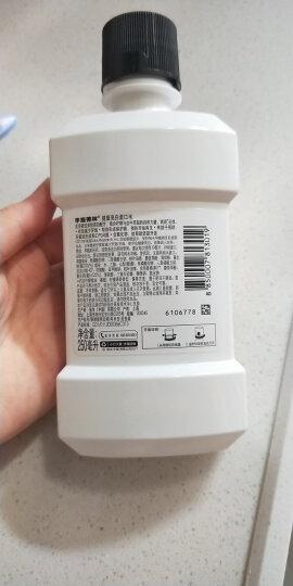 李施德林 (Listerine) 漱口水 多效全护 250mL  (新老包装随机发货) 晒单图