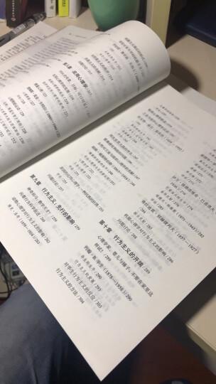现代心理学史(第十版)(万千心理) 晒单图