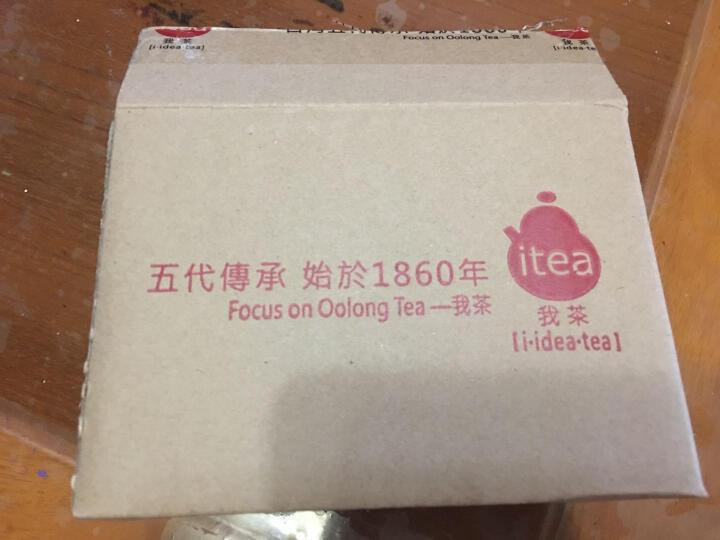 我茶iTea 东方美人茶50g罐装 台湾乌龙茶原装进口 晒单图