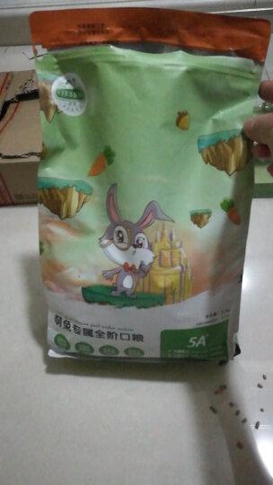 洁西 兔粮 宠物兔子饲料 幼兔成兔粮食 垂耳兔 优质综合兔粮2.5kg 晒单图