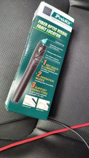 宝工(Pro'skit)MT-7601-C 光纤光功率计 光纤测试仪器 光纤检测器 测试笔 晒单图