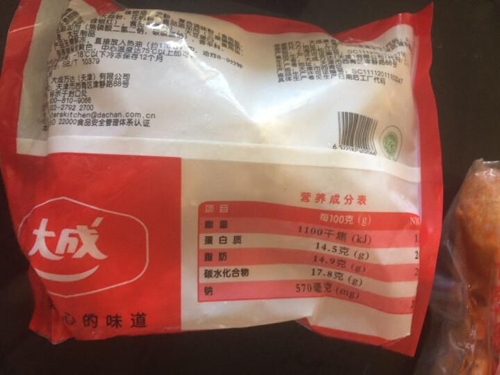 正大 老母鸡?1.4kg?出口日本级 玉米谷物杂粮饲养500天以上 晒单图