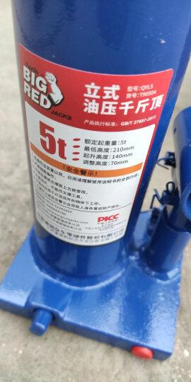 BIG RED 立式液压千斤顶 汽修工具 小车轿车面包车用换轮胎起重工具 2吨 (塑盒款) 晒单图