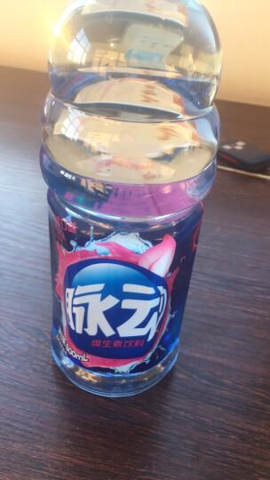 脉动(Mizone)水蜜桃口味 维生素饮料 600ml*15瓶 整箱装 晒单图