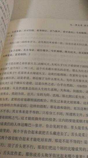 窈窕淑女的标准:宋尚宫女论语研习报告 晒单图