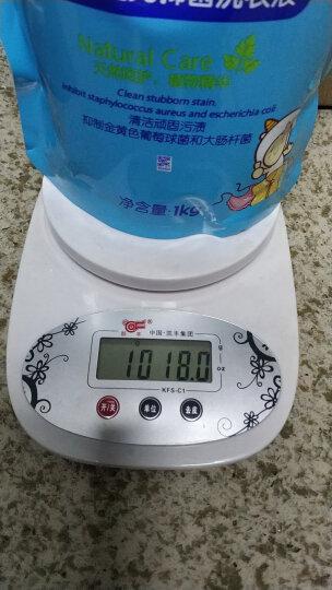 五羊(FIVERAMS)婴儿抑菌洗衣皂肥皂200g×6包(特惠6连包) 儿童宝宝洗衣皂肥皂内衣皂 晒单图