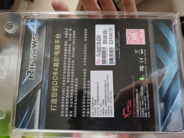 芝奇(G.Skill) Ripjaws 4系列 DDR4 2400频率 8G 台式机内存 (宾利黑) 晒单图