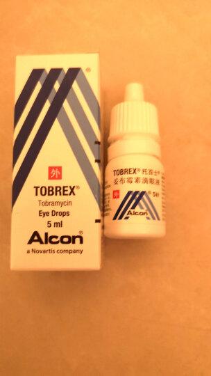 托百士 妥布霉素滴眼液 5ml 红眼病 眼药水 晒单图