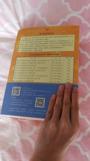 标日 初级? 教材上下册+同步练习+词汇手册 (套装4册 )? 赠10元趣味日语语音卡片和5张光盘和电子书)新版中日交流 标准日本语 人民教育 晒单图