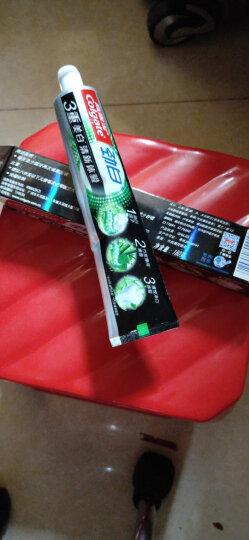 高露洁(Colgate) 劲白系列 牙膏牙刷套装 劲白牙膏120g×3+牙刷×3 柠檬矿物盐 竹炭薄荷 小苏打口味随机 晒单图