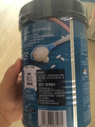 嘉宝(Gerber)婴儿辅食 有机原味 宝宝米粉米糊1段225g(辅食添加初期) 晒单图