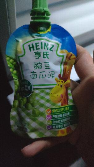 亨氏 (Heinz) 3段 婴幼儿辅食 宝宝零食  蔬菜泥 果泥辅食套餐-优选菜园72g*3袋(辅食添加初期-36个月适用) 晒单图