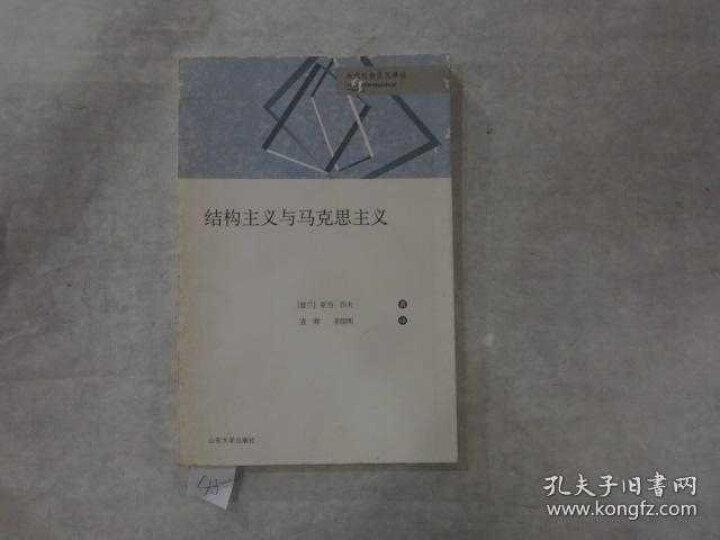 道典诠释书系1:老子今注今译(参照简帛本最新修订版) 晒单图