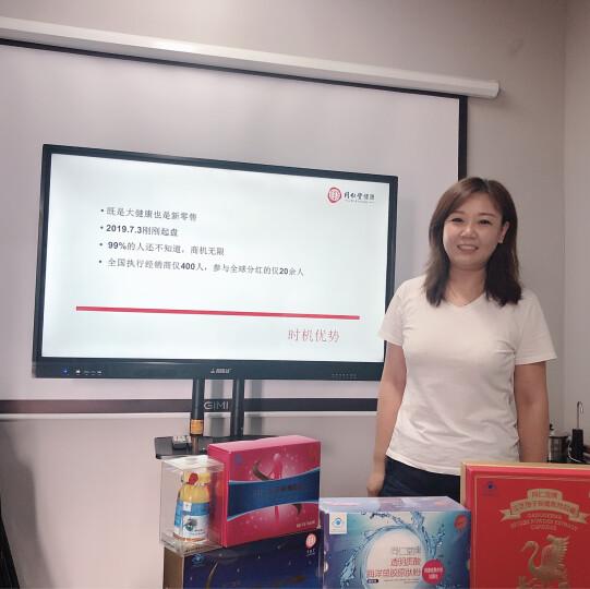 互视达(HUSHIDA)多媒体教学会议一体机触控触摸屏电子白板电视智能会议平板商业显示器 i3/4G/120G固态-无支架 50英寸(双系统) 晒单图