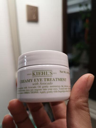 科颜氏(Kiehl's)牛油果眼霜经典小套装(牛油果眼霜14g+中样*2)化妆品套装 晒单图